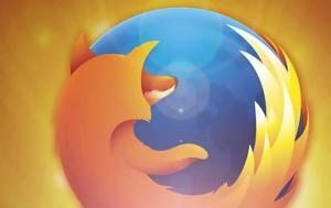 Πιο, Mozilla Firefox, pio, Mozilla Firefox