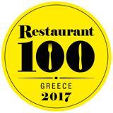 Restaurant 100, Ελλάδας,Restaurant 100, elladas