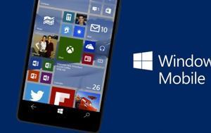 Microsoft, Night Light, Windows 10 Mobile