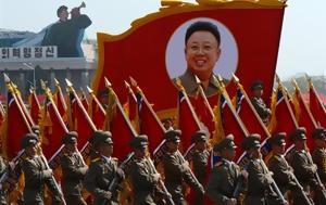 Χρειάζεστε, Επισκεφθείτε, Βόρεια Κορέα, chreiazeste, episkeftheite, voreia korea