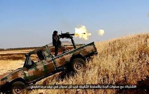 Ισλαμικό Κράτος, FSA, Συρία, islamiko kratos, FSA, syria