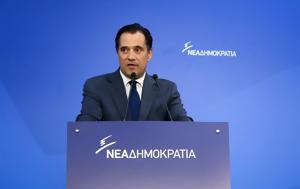 Γεωργιάδης, Eurogroup, Είχαμε Lancia, Zastava, georgiadis, Eurogroup, eichame Lancia, Zastava