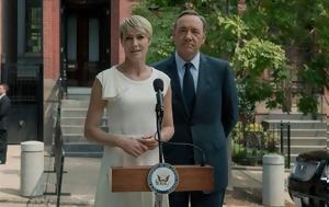 House, Cards, Underwood