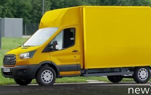 Ford, Van