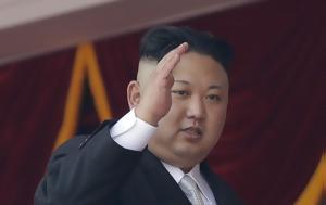 Κιμ Γιονγκ Ουν, ΗΠΑ-Ν Κορέα |, kim giongk oun, ipa-n korea |