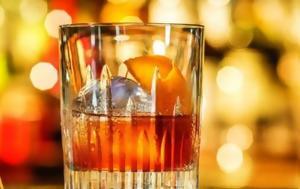 Το ποτό που συνεχίζει να «κερνά» μέσα στην κρίση