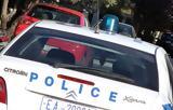Δυτική Αττική, Συνελήφθησαν, 1 800,dytiki attiki, synelifthisan, 1 800