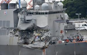 Nεκροί, USS Fitzgerald, Nekroi, USS Fitzgerald