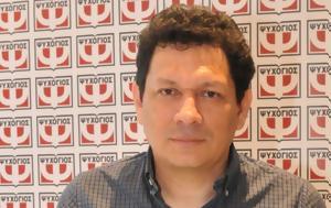Jorge Galán, Βιβλιοπαρουσιάσεις, Jorge Galán, vivlioparousiaseis
