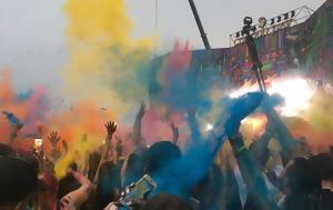 Colour Day Festival, Αθήνας, ΟΑΚΑ, Colour Day Festival, athinas, oaka