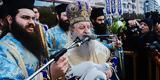 Φεστιβάλ Υπερηφάνειας, Μητρόπολη Θεσσαλονίκης,festival yperifaneias, mitropoli thessalonikis