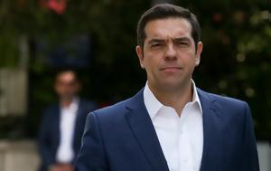 Τσίπρας, Μητσοτάκης, Σταύρο Θεοδωράκη, tsipras, mitsotakis, stavro theodoraki