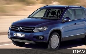 VW Tiguan 1ης, VW Tiguan 1is