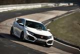 Άκυρες, Honda Civic Type R,akyres, Honda Civic Type R