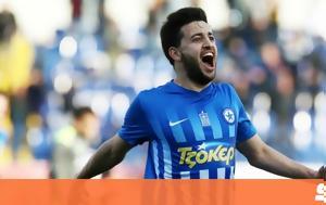 Martin Tonso, Panathinaikos, 2017-18