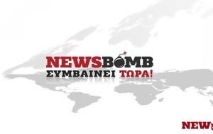 ΕΚΤΑΚΤΟ, Τραγωδία, Λάρισα - Νεκρή 24χρονη, ektakto, tragodia, larisa - nekri 24chroni