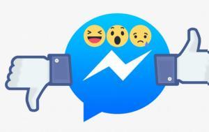 """Τα τέσσερα """"μυστικά"""" του facebook messenger"""