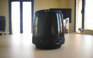 LG PH1, Bluetooth, [Review + Διαγωνισμός], LG PH1, Bluetooth, [Review + diagonismos]