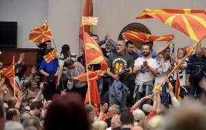 ΠΓΔΜ, pgdm