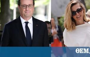 Φρανσουά Ολάντ - Ζιλί Γκαγιέ, fransoua olant - zili gkagie