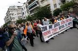 Νέες, Θεσσαλονίκη,nees, thessaloniki