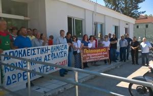 Παράσταση, Κέντρο Υγείας Παλαμά Καρδίτσας, parastasi, kentro ygeias palama karditsas