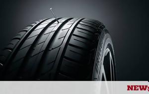 Ρεζέρβα, Bridgestone, rezerva, Bridgestone