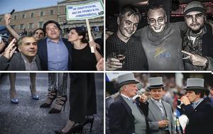 Κωνσταντίνος Ταχτσίδης, Louis Vuitton, Armani, konstantinos tachtsidis, Louis Vuitton, Armani