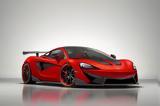 Βελτιωμένη McLaren 570S, 1016 Industries,veltiomeni McLaren 570S, 1016 Industries