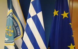 Αναβάθμιση, Ελλάδας Ρωσίας, Πρώτη, anavathmisi, elladas rosias, proti