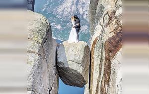 Ο γύρος του κόσμου σε γαμήλιο άλμπουμ