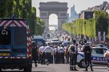 Παρίσι – Υπό,parisi – ypo