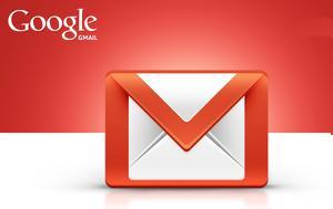 Πώς, Gmail, pos, Gmail