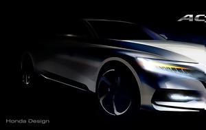 14 Ιουλίου, Honda Accord [Teaser ], 14 iouliou, Honda Accord [Teaser ]