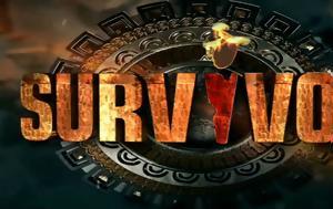 Survivor Διαρροή, Αυτός, Survivor diarroi, aftos