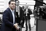 Βρυξέλλες, Τετάρτη, Τσίπρας, Ε Ε,vryxelles, tetarti, tsipras, e e
