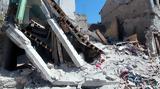 Σεισμός, Λέσβο, Πάνω, 700,seismos, lesvo, pano, 700