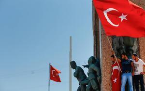 Τουρκία, Ξεκίνησε, Ιουλίου, tourkia, xekinise, iouliou