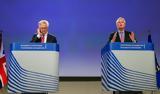 Ικανοποίηση, Brexit,ikanopoiisi, Brexit