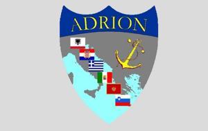 """Άσκηση """"ADRION LIVEX – CAX 2017, askisi """"ADRION LIVEX – CAX 2017"""