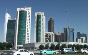 Ανάλυση Stratfor, Κατάρ-Σαουδικής Αραβίας, analysi Stratfor, katar-saoudikis aravias