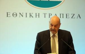 Θωμόπουλος, ΕΤΕ, Εθνική Ασφαλιστική, thomopoulos, ete, ethniki asfalistiki