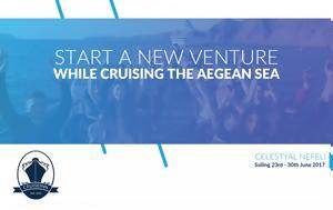 Το startup κρουαζιερόπλοιο αναχωρεί!