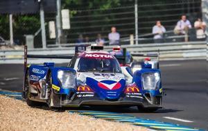 Ακυρώθηκε, Le Mans, akyrothike, Le Mans