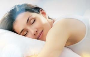 3 πράγματα που μας συμβαίνουν ενώ κοιμόμαστε