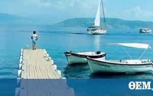 CNT, Best, Greece, 2017