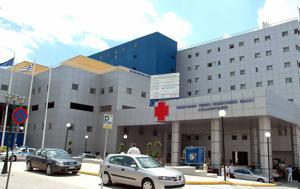 Βόλος, Ξεκινά, Δευτέρα, Τμήματος Βραχείας Νοσηλείας, Αχιλλοπούλειο, volos, xekina, deftera, tmimatos vracheias nosileias, achillopouleio