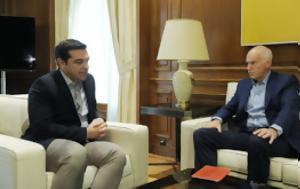 Κάπως, Τσίπρας, ΠΑΣΟΚους, Του, kapos, tsipras, pasokous, tou