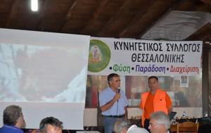 Θεσσαλονίκη, PHOTOS, thessaloniki, PHOTOS