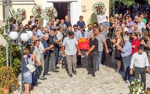 Χανιά | Πλήθος, Εθνικής Αντίστασης Λευτέρη Ηλιάκη, chania | plithos, ethnikis antistasis lefteri iliaki